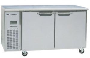 Refrigeration sydney